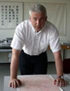 Prof. Dr. Svend Hansen