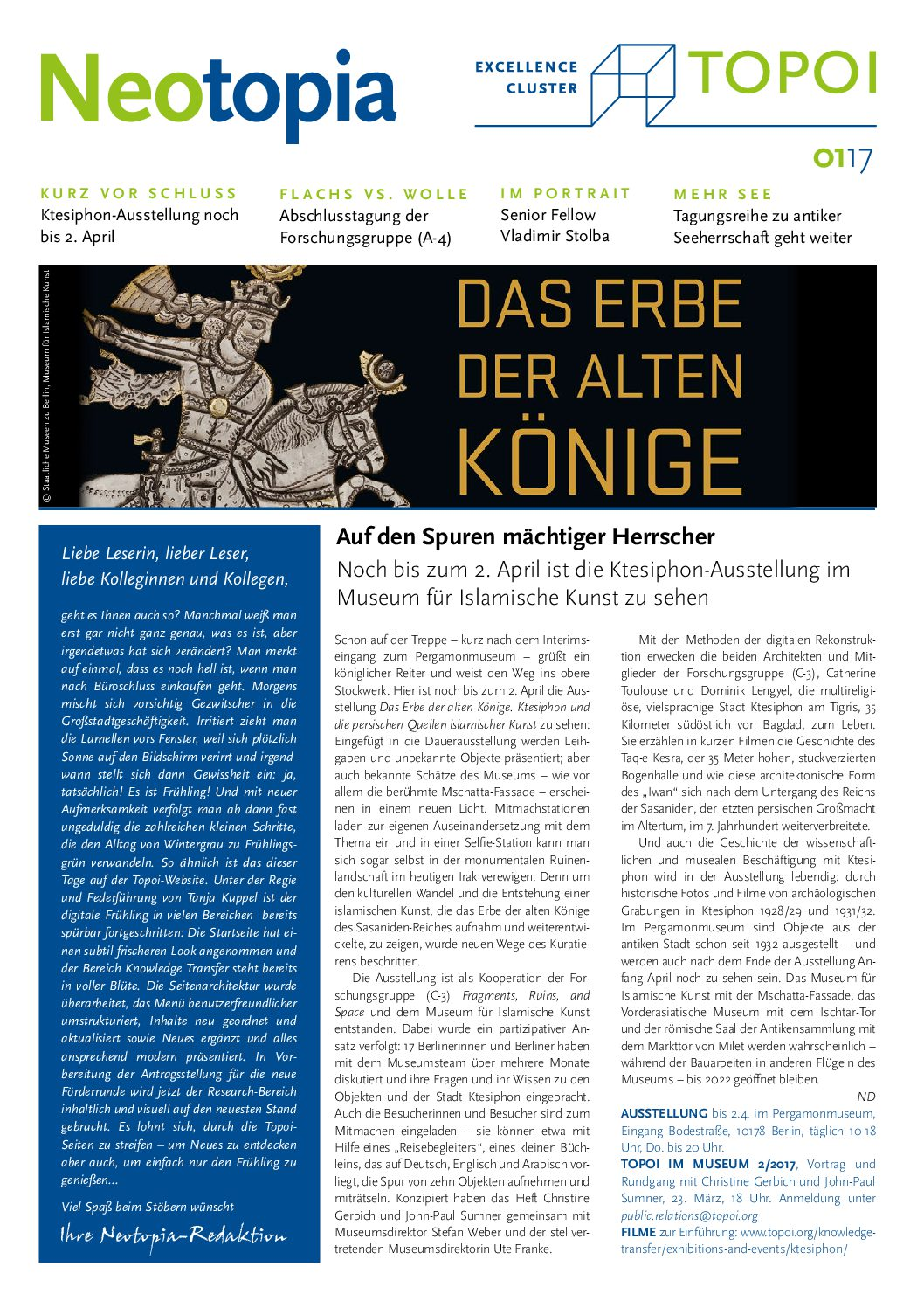 Neotopia Ausgabe 01/17
