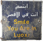 Sign in old Al-Qurna
