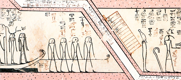Detail of Amduat, 4th Hour | Photo: Ark in Time | CC BY-NC-SA 3.0