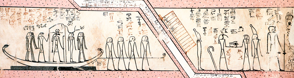 Detail of Amduat, 10 hour | Photo: Ark in Time/flickr.com/© CC BY-NC-SA 3.0