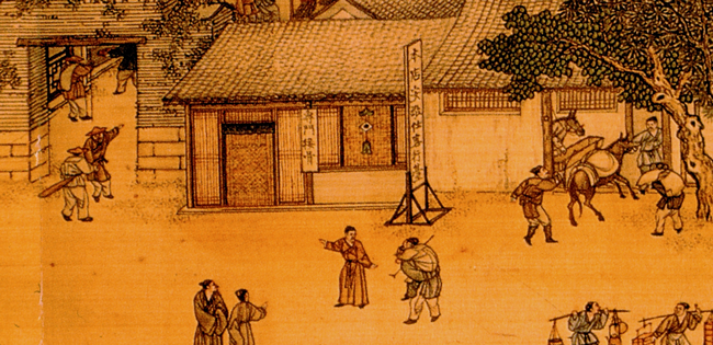 Along the River During the Qingming Festival, Qing Dynasty