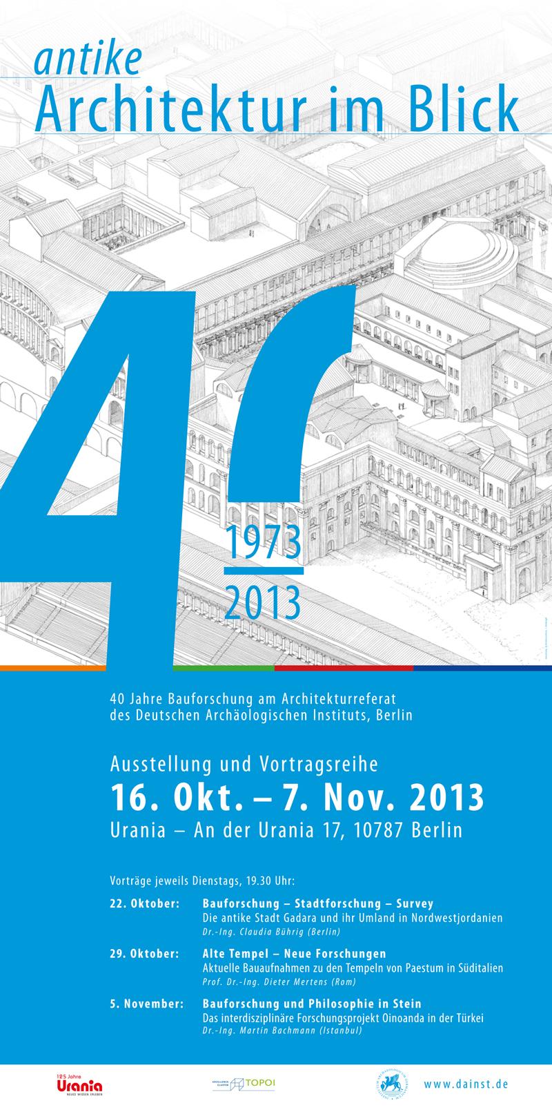Antike Architektur im Blick | Poster
