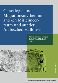 Cover of Berlin Studies of the Ancient World | Vol. 29 | Almut Renger
