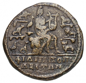 Philippopolis, Bronze, 209-211 AD, Obverse: AVT K Π CE-ΠTI ΓETAC. Draped, armored bust of Geta with laurel wreath, facing right, Reverse: ΦIΛIΠΠOΠO/ΛEITΩN. Orpheus sits holding a lyre on a rock facing right, surrounded by a pig, a stork, a wolf, a duck, a dog, a marten, a lion and a hare. Berlin, Münzkabinett, IKMK 18200873.