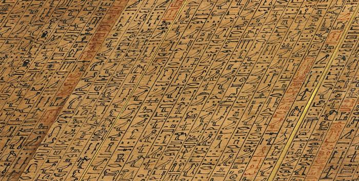 Ägyptische Papyrusrolle