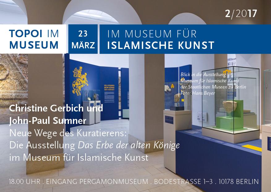 Topoi im Museum: Ausstellung Ktesiphon