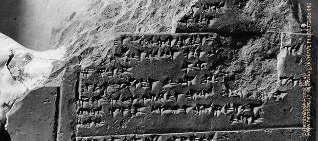 © Hethitologie-Portal Mainz (www.hethport.uni-wuerzburg.de/HPM), Phb00372-Bo 446