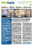 Neotopia Topoi-Newsletter 03/2015