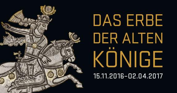 Poster Ktesiphon Ausstellung