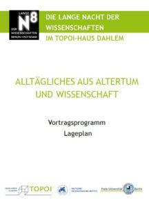 Download PDF [lndw2017_topoi_vortragsprogramm_lageplan]