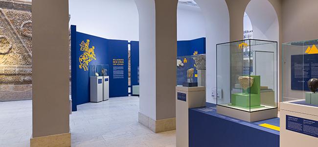 © Museum für Islamische Kunst, Staatliche Museen zu Berlin – Stiftung Preußischer Kulturbesitz