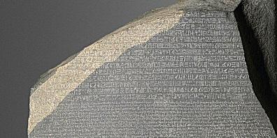 Rosetta Stone Project AN00016456_004 CC_BY_NC_SA
